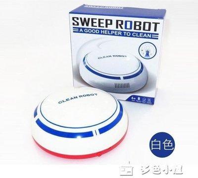 ZIHOPE 智慧掃地機拖掃吸三合一拖地優迷你版機器人家用自動旋轉電ZI812