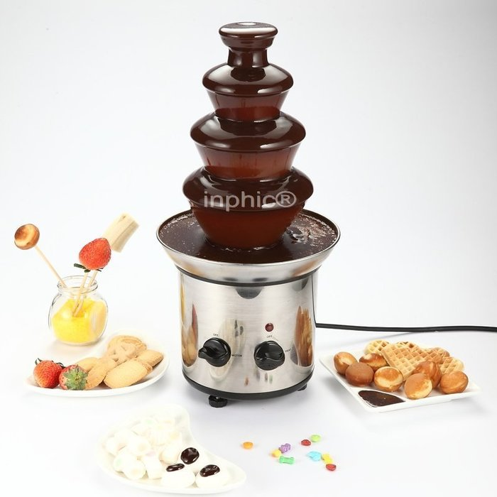 INPHIC-派對聚會豪華4層家用電動巧克力噴泉機朱古力加熱瀑布製作機專利