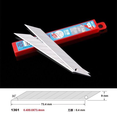 【SDI手牌】現貨 手牌 SDI 1361 30度 日本特殊鋼加鉻單面刀片 筆刀刀片 雕刻刀 美工刀片 小美工刀片