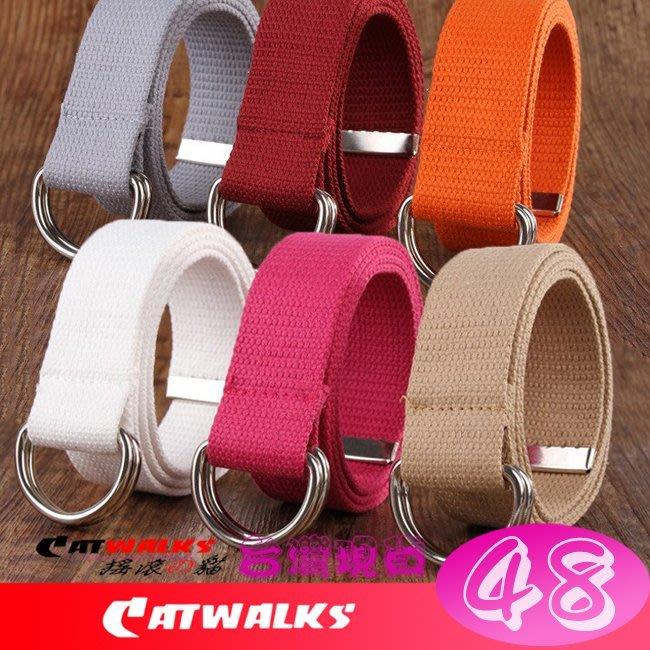 【 Catwalk's 搖滾の貓 】優質款簡約金屬色雙環扣帆布腰帶 15色 台灣現貨