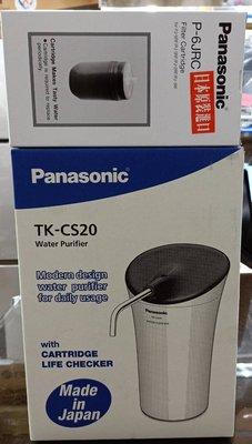 【Panasonic 國際牌 TKcs20 淨水器【雙濾心組合包含本身一科】【日本製】【原廠公司貨】