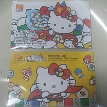 Sanrio game master Hello Kitty 八達通 成人,小童 各一張 全新未開封
