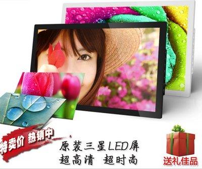超薄窄邊22寸帶HDMI高清1080P多功能數碼相框/電子相冊/廣告機