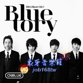 【象牙音樂】韓國人氣團體-- C.N.BLUE 1st Mini Album - Bluetory