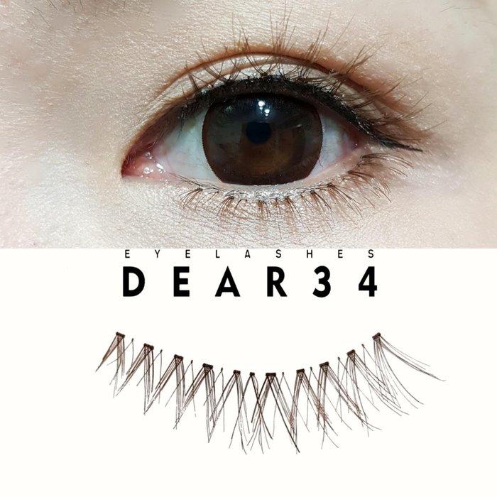《Dear34》棕交叉30透明梗交叉凌亂眼尾加長短款 純手工編織假睫毛自然裸妝 一盒十對價