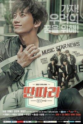 買一送一!2016韓國 戲子 池晟 李惠利DVD光盤
