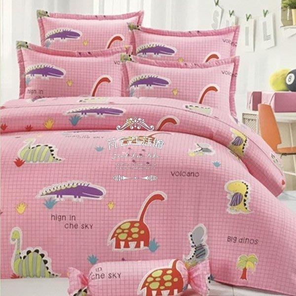 床包被套組~mit精梳純棉印染《動物園粉/藍》加大雙人床包兩用被四件組~【芃云生活館】