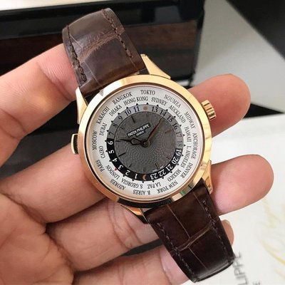 Patek Philippe [NEW] World Time Complications Mens 5230R