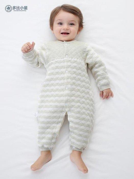 999嬰兒衣服新生兒長袖哈衣爬服寶寶厚連體衣男女保暖內衣秋冬裝季天01KK12