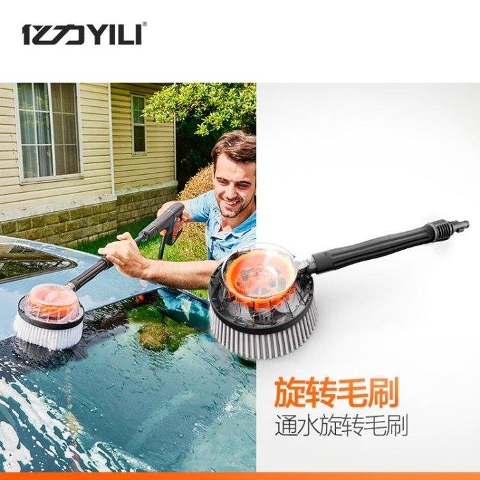 億力原裝 高壓清洗機水槍配件 高效去污旋轉噴水毛刷P165C