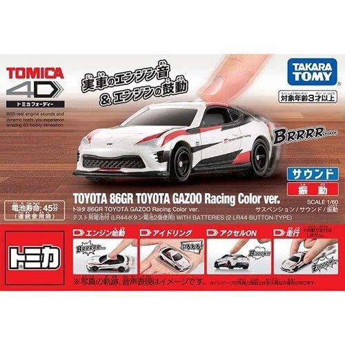 TOMICA 4D 小汽車 Toyota 豐田 86GR 賽車款