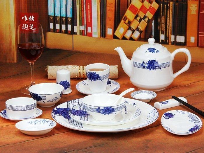 【優上精品】酒店擺台餐具 陶瓷盤子碗展示盤 歐式金邊 餐具套裝批發(Z-P3138)
