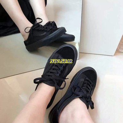 Vans Style 36 Old Skool 麂皮 帆布 全黑 黑線 黑武士 短頭 滑板 男女鞋 VN-0V0KDIC