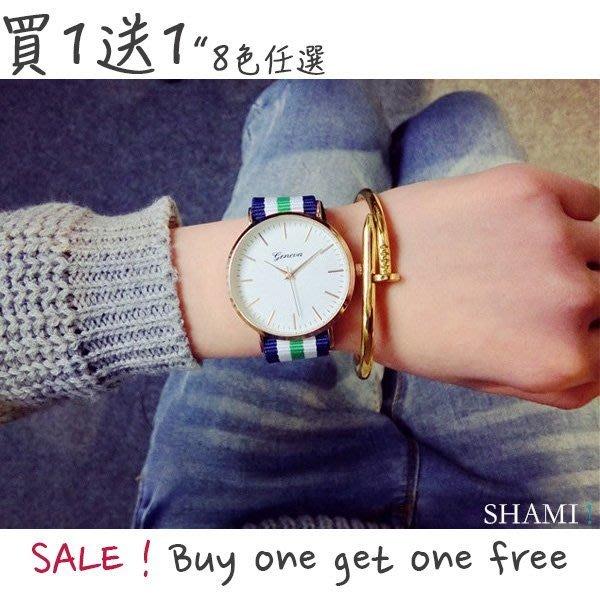 【WA671】時尚質感!韓國 日本 帆布簡約經典系列 手錶 對錶 情侶錶 男錶 女錶 生日 聖誕節 交換 禮物 團購贈品