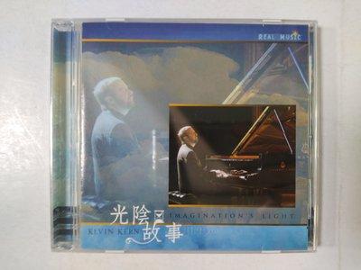 昀嫣音樂(CD39)KEVIN KERN Imagination's Light 微磨損 片況如圖 售出不退 可正常播放