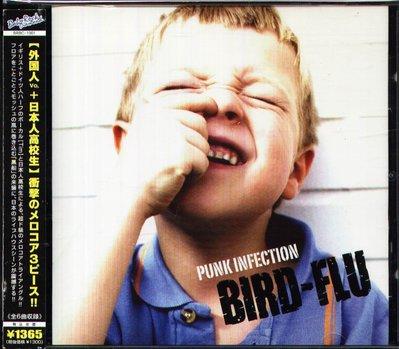 K - BIRD-FLU - PUNK INFECTION - 日版