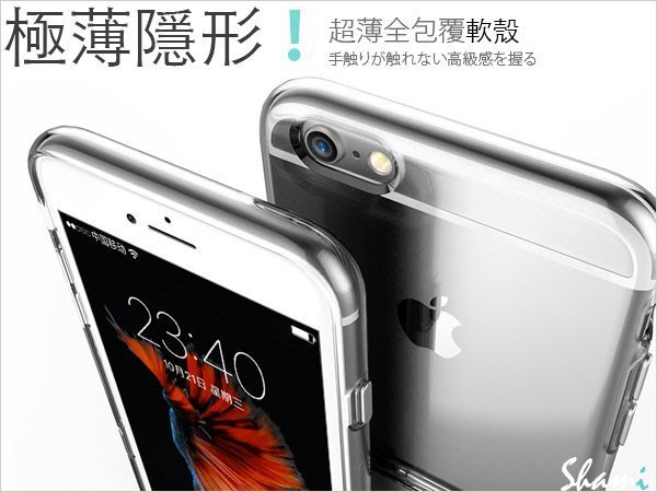 【SA534】iPhone 7 6 6S Plus 5S SE Note 3/4 S5 S6 Edge 保護套 手機殼