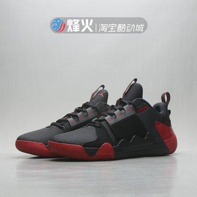 運動鞋服正品專櫃烽火 AIR JORDAN ZOOM ZERO GRAVITY AJ實戰籃球鞋 AT4030 AO9027