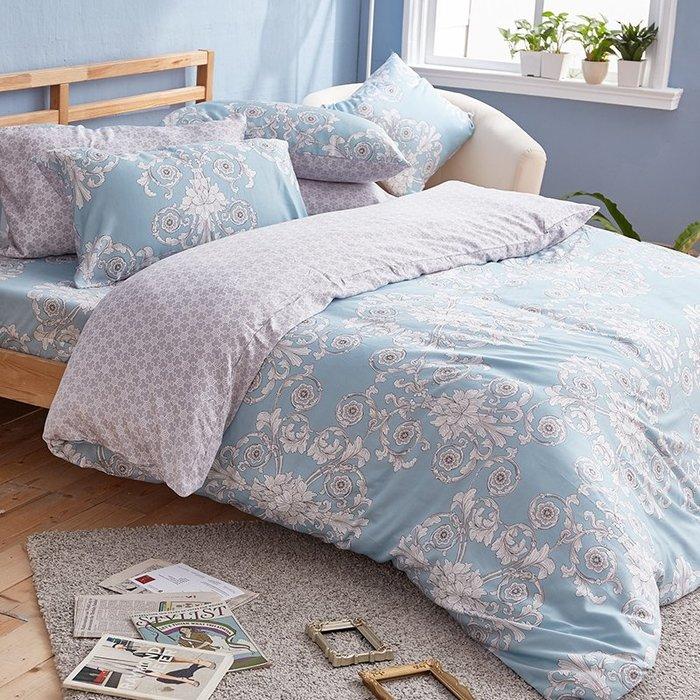 兩用被 / 雙人【法雅朵】鋪棉兩用被套  100%天絲  戀家小舖台灣製AAU205