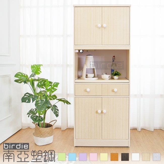 【Birdie南亞塑鋼】2.4尺四門二抽塑鋼電器櫃/收納餐櫃(上座+下座) -白橡(17G7KC02117124)