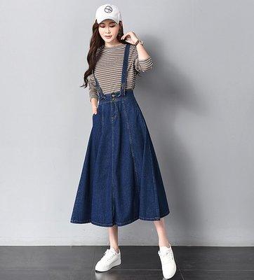 ✨Space.Stroll✨【C036】可拆式吊帶半身裙-【預購-藍】