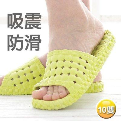 團購10入(可混搭),一雙不到56元! 防滑拖鞋 浴室拖鞋 海灘鞋【男/女款】最愛網~