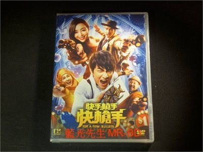 [DVD] - 快手槍手快槍手 For A Few Bullets