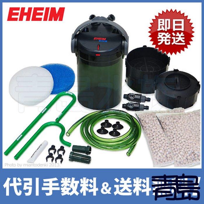 U。。。青島水族。。。2234330德國EHEIM---ECCO PRO新易型機器人(德製日版)含濾材 圓桶==2234