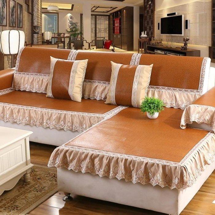 沙發墊夏季藤席涼席子夏天客廳冰絲竹墊防滑歐式沙發坐墊套全蓋