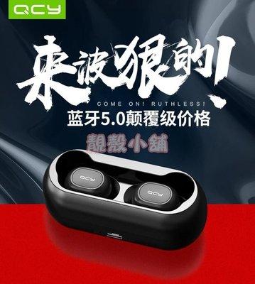 靚殼小舖 原廠公司貨 藍牙耳機 5.0...