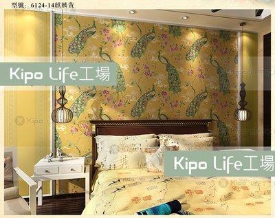 KIPO-進口中式火鍋店餐廳-皇宮宮殿壁紙-壁貼-文化石-另可施工-4款