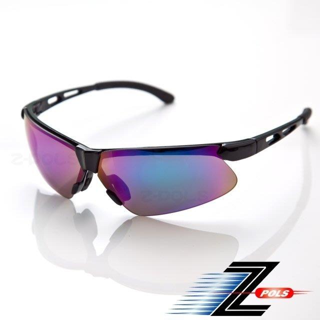 視鼎Z-POLS 舒適運動型系列 質感亮黑框搭配七彩鏡面 PC-UV400防爆鏡片運動眼鏡!新上市