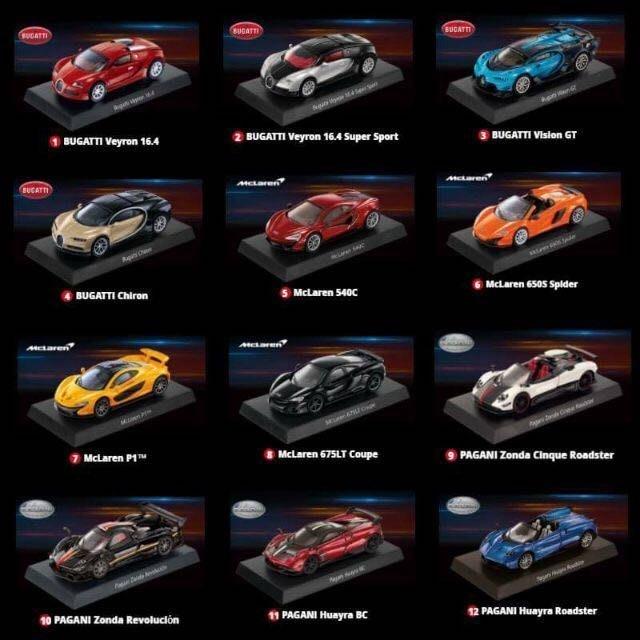 現貨促銷1號2.3.4.5.6.7.8.9.10.11.12號-7-11 三大極速超跑 1:64 經典模型車組合