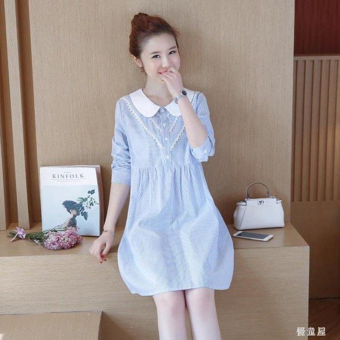 中大尺碼孕婦裝 秋裝新款韓版時尚孕婦條紋襯衫中長款長袖潮媽孕婦洋裝 QG7323