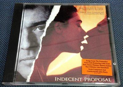 【懷音閣】indecent proposal桃色交易 MCA 1993 年原版 電影原聲帶 CD, 已絕版