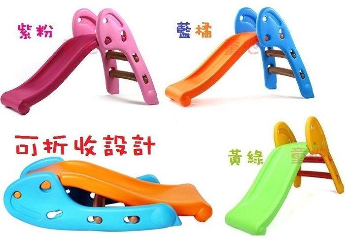 最新款~可愛兒童摺疊滑梯/溜滑梯~好收納 / 可折疊~ST安全玩具~~特價850~◎童心玩具1館◎