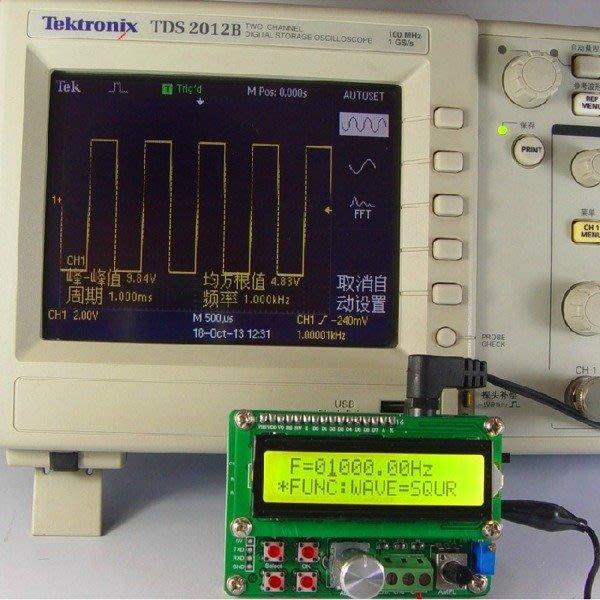 5Cgo【權宇】超迷你最大1W功率型 任意波形DDS函數20MHz信號產生器 頻率計FYE050另USB-TTL版 含稅