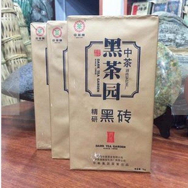 [茶太初] 2014 中茶 黑茶園 精研黑磚 茯磚 黑茶 1000g 禮盒