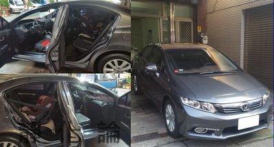 ☆久豆麻鉄☆ Honda Civic 9代 可適用 (四門氣密) 全車隔音套組 汽車隔音條 靜化論 芮卡國際 公司貨