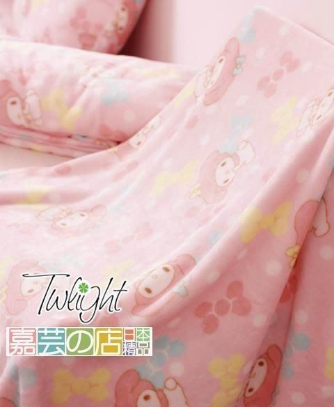 嘉芸的店 my melody日本美樂蒂毛毯 淡淡的粉色 珊瑚絨空調毯 飛機毯 日本保暖毯100*95CM