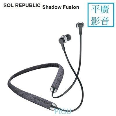 平廣 送袋 SOL REPUBLIC SHADOW Fusion 黑色 藍芽耳機 耳機 公司貨保一年 磁吸藍芽5.0