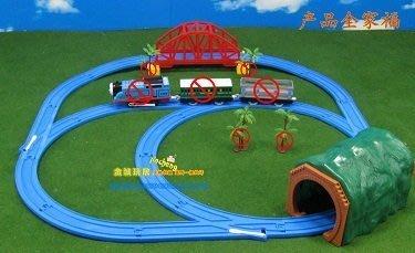 湯瑪士小火車 2火車+1車廂+山洞+橋樑 超值組合(相容於藍色TOMY軌道)