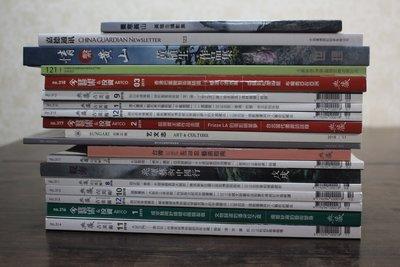 悅年堂 --- 書畫 古董 書籍 雜誌...