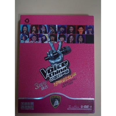 【環球影院】中國好聲音好聽的女聲高清畫面 汽車車載DVD無損經典歌曲光盤碟片 精美盒裝