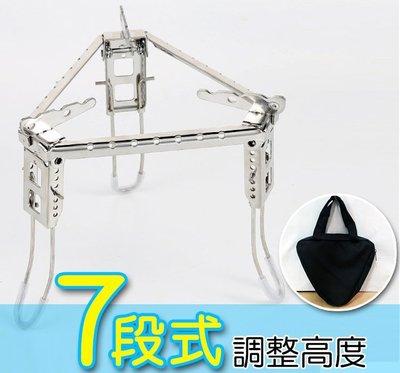 不鏽鋼三腳鍋架(可折疊.贈收納袋) 高度可7段式調整    //登山、露營皆適合