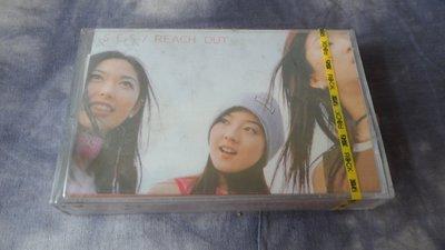 【金玉閣】博A16錄音帶~REACH OUT S.E.S