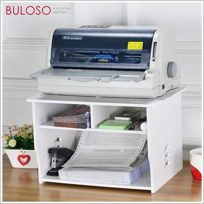 DIY影印機收納架(雙層) 整理/置物/雜物/收納/影印機(不挑色/款)【A425846】