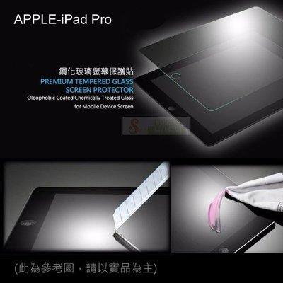 s日光通訊@DAPAD原廠 APPLE iPad Pro 透明防爆鋼化玻璃保護貼/保護膜/螢幕膜/平板玻璃貼
