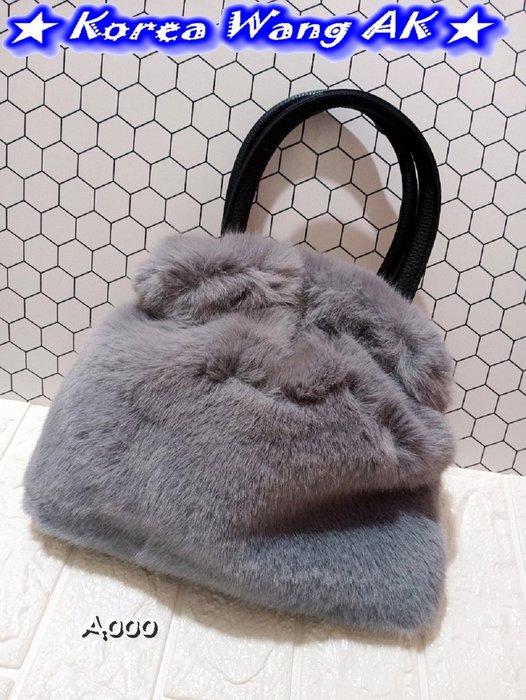 Korea Wang AK~(預購)韓國代購 東大門 可愛鬆緊縮口灰藍色泰迪熊瘋毛毛包手提肩背 單個1680元【O32】
