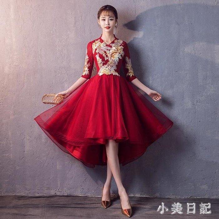 敬酒服新娘秋季大碼結婚新款立領前短后長修身顯瘦訂婚紅色禮服 qf10895